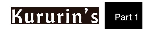 Part 1 Kururin's