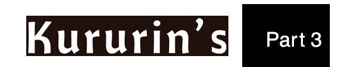 Part 3 Kururin's