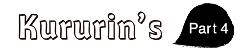 Part 4 Kururin's