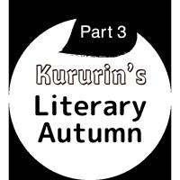 Part 3 Kururin's Literary Autumn