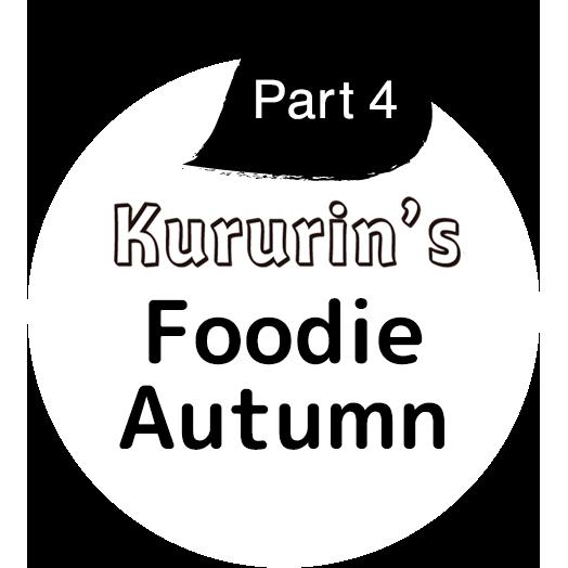 Part 4 Kururin's Foodie Autumn
