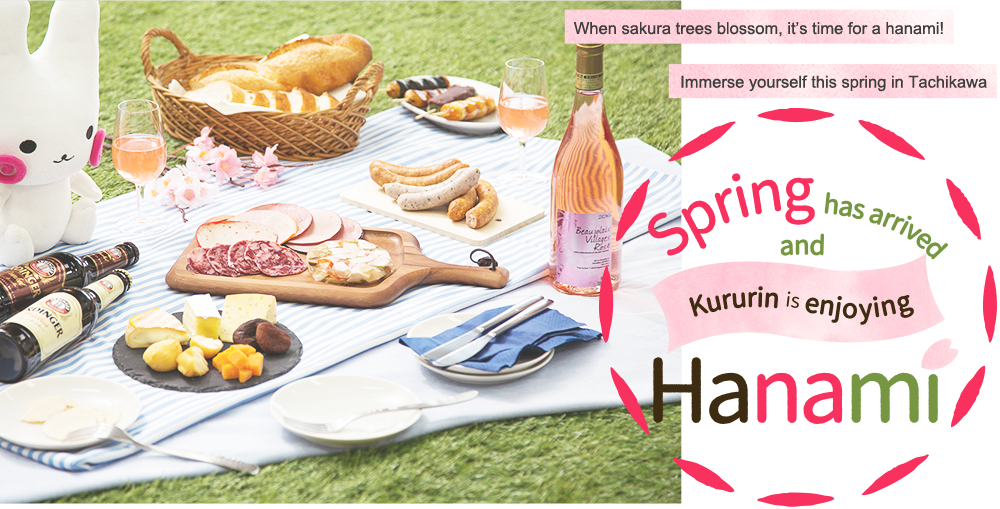 Spring has arrived and enjoying hanami