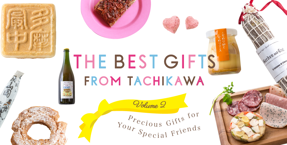 The Best Gifts from Tachikawa Volume 2