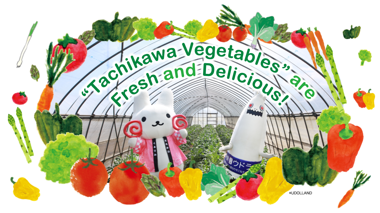"""Tachikawa Vegetables"" are Fresh and Delicious!"